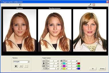 программа для корректировки фотографий - фото 3